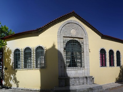 The Library of Dimitsana