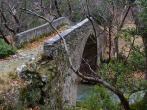 Zarzi Bridge - Menalon Trail